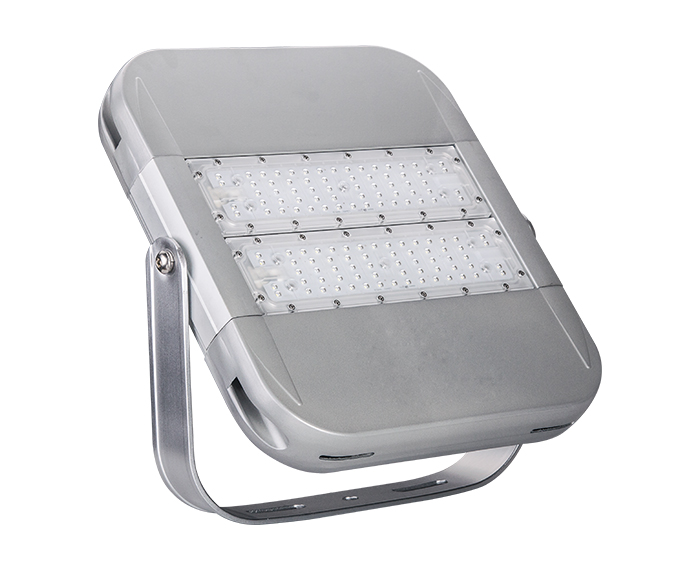 What Is LED Flood Light?